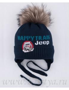 Шапка зимняя для мальчиков синего цвета HAPPY TRAIS